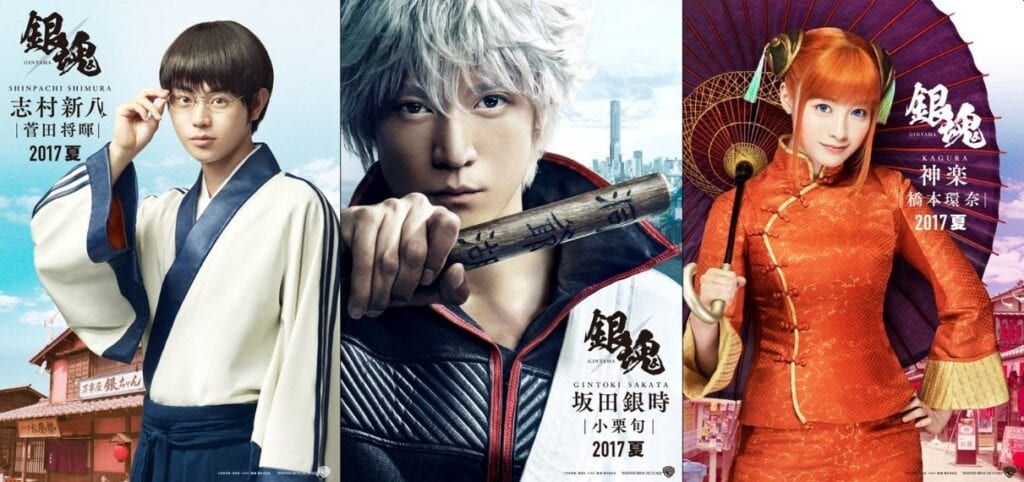 Cast For The Live Action Adaptation Of Gintama Anime Revealed