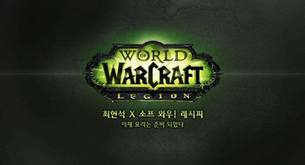 South Korea World of Warcraft Cooking Show