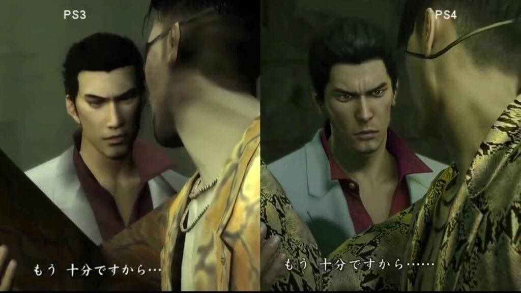 PS4 Remake of Yakuza Kiwami Now Has an Official Western Release Date