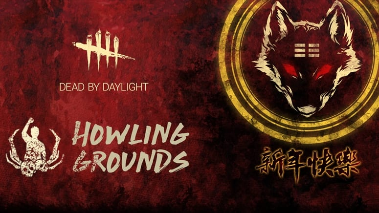 Dead by Daylight Howling Grounds Event Goes Live With New Patch