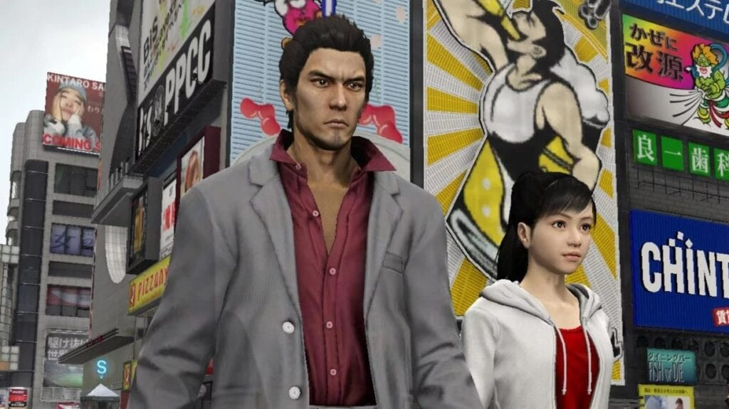 Yakuza 5's First PS4 Gameplay Trailer Revealed (VIDEO)